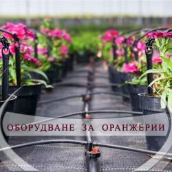 Аквапро с участие на АГРА 2017